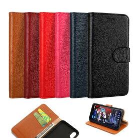 手帳型ケース 二つ折り 横開き iPhoneX アイフォンテン Galaxy Note9 レザー調 スタイリッシュ サイドポケット 軽量 スタンド機能 カード入れ