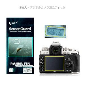 Nikon Df ニコン デジカメ液晶保護フィルム 液晶フィルム 2枚入り セット クリア 飛散防止 気泡防止 指紋防止 デジカメ用 フィルム プロテクター 液晶パネル用 表示パネル用 gor
