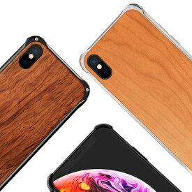 iPhone Xs iPhoneXr ウッドケース 木製 アルミバンパー おしゃれ かっこいい max 天然木 希少スマホケース iPhoneXs 背面 カバー 金属製 木目柄 傷防止 アイフォン 衝撃防止 かわいい