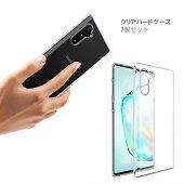Galaxy Note10クリアケース