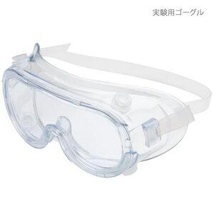 花粉 ゴーグル 保護メガネ 飛沫防止 防塵 曇りにくい クリア 安全 軽量 眼鏡 めがね 対応 女性 男女兼用 オーバーグラス ウイルス対策 細菌 作業 実験
