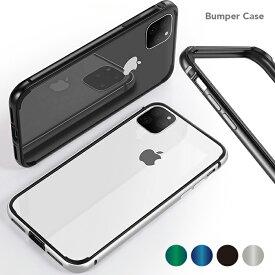 バンパーケース iPhone12Pro iPhone12 iPhone12ProMax iPhone12mini ストラップホール付き 着脱簡単 側面保護 カバー 薄型 フレームのみ ネジ不要 軽量 工具不要 スマホケース アルミ 二重構造 衝撃吸収 12ミニ アイフォン12プロ