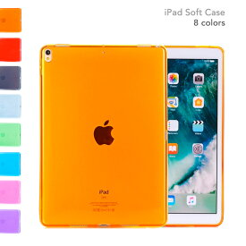 iPadPro10.5 透明 クリア ケース A1701 10.5インチ 2017年モデル A1709 A1852 TPU 訳あり ソフトタイプ カバー 薄型 タブレット 軽量 シンプル