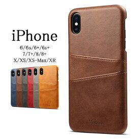 iPhone XR XS X ケース 8 7 アイフォン iPhoneXR iPhoneXS iPhoneX 8 7 6s 6 iPhone8 iPhone7 iPhone6 iPhone6s Plus 6sPlus ケース カバーカード収納 シンプル 上品 プレゼント iPhoneXRケース 新商品 おしゃれ 大人 かわいい チェック 人気 iPhone8ケース 背面