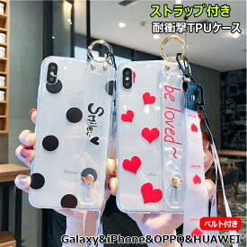 iphone XR ベルトケース Galaxy s10 s10+ s9 s9+ s8 plus s8+ note9 note8 ケース ベルト クリア oppo AX7 r17 Neo ソフト 透明 iphonex iphone7 iPhone8 iphone6 iphone6s iphone XS Max カバー ラメ tpu P30lite きらきら HUAWEI p30 lite Pro スタンド スマホケース