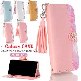 ギャラクシーA20 A21 ケース 花柄 ピンク 手帳型 Galaxy A41 手帳型ケース 白 Galaxy A51 5G SC-54A カバー マグネット ストラップ SC-02M SCV46 ケース スマートフォン SCV48 SC-41A 花柄 かわいい おしゃれ カード収納 ストラップ付き 女子 GalaxyA20 スマホケース