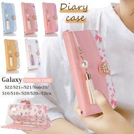 Galaxy S20 ケース 手帳型 蝶結 携帯カバー クリア 花柄 かわいい 5G Galaxy S20+カバー おしゃれ ギャラクシーs20カバー 手帳 カード PUレザー TPU シンプル ギャラクシー s20+ 手帳型ケース ソフト GalaxyS20ケース ストラップ付き SC-51A SCG01 SC-52A スマホケース