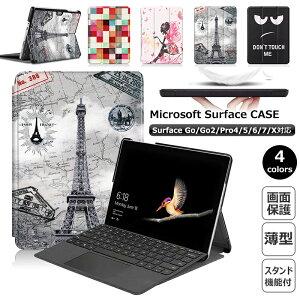 Microsoft Surface Go ケース 手帳型 2018 2020モデル 保護ケース マイクロソフト サーフェス ゴー プロ ケース タブレットPC 耐衝撃 Surface Pro 7 6 5 4 X ケース スタンド機能 Surface Go2 カバー かわいい 高