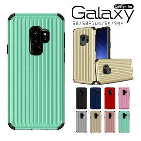 【耐衝撃】ギャラクシーS9+ Galaxy S9 ケース/カバー Galaxy S8plus S8 Plus galaxys8 プラス ケース SC-03K SCV39 SC-03J SCV35 S9Plus 耐衝撃ケース オシャレ 保護カバー かっこいい スーツケースタイプ 8色 ケース おすすめ