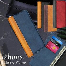 ベルトなし iPhone 8 手帳型 ケース iphone se 第2世代 ケース iPhone SE 2020 ケース iPhone 8 8Plus 7 7Plus 6 6s 6Plus アイホン8 ケース iPhone8 ケース ベルトなし マグネット有り レザーケース スマホケース スマートフォンケース 手帳型スマホケース シンプル