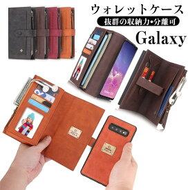 たっぷり収納! ギャラクシー Galaxy S10 S10Plus S10+ 手帳型ケース 手帳型カバー Galaxy S9 S9+ S8 S8Plus Note9 Note8 SC-02J SCV36 SC-03J SCV35 SC-02K SCV38 SC-03K SCV39 財布型 コインケース レザー 大人 手帳型 スマホケース ウォレットケース