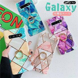 【リング付】 大理石 galaxy s10 ケース ギャラクシー s10 カバー galaxy s9 ケース galaxy s8 ケース galaxy s9plus ケース galaxy s8plus ケース Galaxy s10+ s10 S9 S9+ S8 S8Plus s10plus ケース 大理石 マーブル かわいい 人気 オシャレ スマホケース