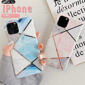 大理石 iphone 12pro ケース 大理石柄 iphone se 第2世代 ケース iphone11 iphone8 iphoneXr ケース iphone12 Pro Max ケース iPhone 12 mini 11Pro 11Pro Max XR XS XsMax 8 8Plus 7 7Plus 6 6Plus 6s 6sPlus ケース 大理石柄 マーブル かわいい オシャレ スマホケース