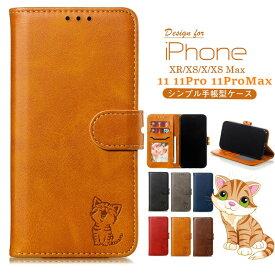 iphoneXR ケース iPhone11 11Pro 11ProMax 手帳型 ケース カバー iPhone XR XsMax X Xs ケース カバー iphone Xr ケース アイフォン アイホン X xs ケース 手帳型カバー ネコ かわいい メンズ レディース シンプル カードポケット スタンド ベルト