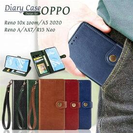 OPPO AX7 ケース 手帳 OPPO A5 2020 ケース 手帳型 OPPO Reno A ケース 手帳型 OPPO R15 Neo 手帳ケース OPPOax7ケース Reno 10x Zoom A 128GB カバー シンプル Android アンドロイド オッポ 手帳 手帳型カバー 大人 メンズ ベルト シンプル マグネット