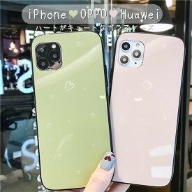 【ガラスケース】OPPO Reno3 5G ケース huawei p30 lite ケース iphone11proケース oppo ax7 ケース huawei p30 lite カバー oppo r17 neo ケース iPhone 11 11Pro XR X XS XsMax ケース かわいい 大人 女子 人気 可愛い おしゃれ ハート iPhone SE 2020 スマホケース