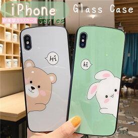 【ガラスケース】iphone11 ケース iphone11proケース iphoneXr ケース iphone8Plus ケース iphone8 ケース iphone7 ケース iphone6s ケース iphone X XS XsMax 8 8Plus 7Plus ケース クマ ウサギ かわいい 大人 女子 人気 オシャレ スマホケース