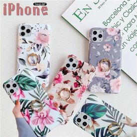 【リング付】 iphone 12 Pro Max ケース iphone se2 ケース かわいい iphone se 第2世代 ケース リング iphone8 ケース カバー iPhone 12 mini 11 ProMax XR XS Max 8 8Plus 7Plus ケース フラワー かわいい 人気 オシャレ スマホケース 大人女子 花柄 リング 葉