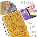 Galaxynote10plusケース手帳型ネコ犬GalaxyS10手帳型ケースギャラクシーS10Plusケース手帳note10+ケースGalaxyS10手帳型ケース手帳型かわいいGalaxyS9S9+S8S8PlusNote9Note10+カバーイヌ可愛い動物猫ワンちゃんにゃんこ手帳型ケース