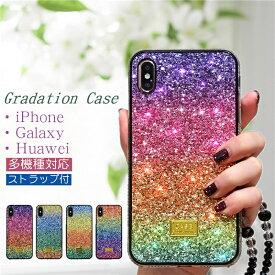 【ロングストラップ付】 iphone se2 ケース Galaxy S20 S20+ Note10+ ケース アイフォン8 iPhone 11 11Pro 11ProMax X XS XR 8 8Plus 7 7Plus 6s SE 第2世代 2020 グラデーション iPhone7 スマホケース カバー おしゃれ かわいい huawei P30 レインボー キラキラ 韓国