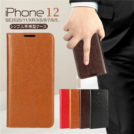スマホケース iPhone SE2 ケース 手帳型 iPhone se 第2世代 ケース アイフォン 12 mini 12 pro max ケース アイフォンiPhone 12 12Pro 11 Pro Max XR Xs Max 8Plus 7 7Plus 6s 6sPlus 5s se 手帳型ケース ベルトなし シンプル スマホケース カード 革 高級 「無地」