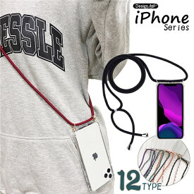【12色】iPhonese2 ケース ショルダー クリア アイフォン8ケース かわいい iphone11 ケース アイフォン 12 ストラップ付き iphone 11 Pro Max XR Xs Max Se2 7 8 6s Plus スマホ ケース 韓国 ショルダー 首掛けストラップ おしゃれ 透明 肩 紐 ひも 縄掛け 斜め掛け バッグ