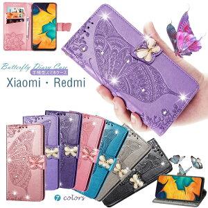 輝き! xiaomi Mi 10 Lite au ケース XIG01 かわいい シャオミ Redmi Note 9T ケース キラキラ 手帳 Note 10 Pro ケース 手帳 シャオミ レッドミー ノート9T 手帳型ケース Redmi Note 10 JE XIG02 かわいい 蝶 バタフ