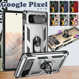 【落下防止リング付】Google Pixel 4a ケース Google Pixel5 ケース Google Pixel 3a カバー SoftBank ソフトバンク Google ピクセル 4a 5g ピクセル 3a XL スタンド機能 リング付き 横置き メンズ レディース おしゃれ かわいい 耐衝撃 かっこいい 携帯カバー リング
