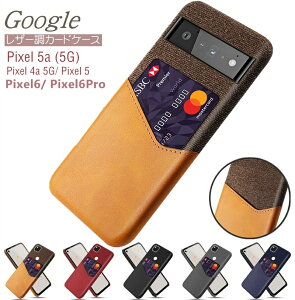 Google Pixel 5a 5g ケース カバー 耐衝撃 革 おしゃれ グーグル ピクセル 4a カバー 手帳型 Google pixel4a 5g pixel 3a pixel3a xl 背面ケース ピクセル4 a ケース 軽量 カバー 軽い レザー icカード 薄型 スリ