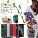ショルダー Galaxy S21 Ultra 5G ケース 革 耐衝撃 Galaxys20+ ギャラクシー S21 Note20 Ultra 5G SCG06 かわいい Gal…