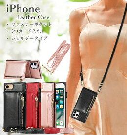 iphone ケース ショルダー iPhone 12 pro 革 耐衝撃 iPhone12 mini ケース かわいい アイフォン 12 11Pro 11 Pro Max XR XS XsMax 8 7 8Plus 6s se 2020 第2世代 ケース iphone 11 スマホケース おしゃれ 可愛い icカード入れ バッグ型 レザー 手帳型 財布型 tpu コイン