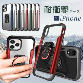 アイフォン iphone12 mini ケース TPU 耐衝撃 カッコいい iphone12 ケース アイフォン8 iphone 11 Pro Max XR Xs Max Se2 7 スマホ ケース おしゃれ iPhone 12 miniケース 耐衝撃 落下防止 スタンド 軽量 車載ホルダー対応 リング付き ソフトケース 金属 アルミバンパー