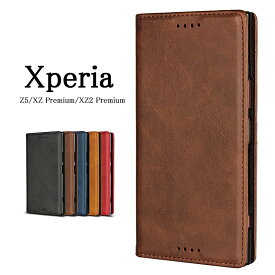 エクスペリア Z5 カバー XZ2 Premium SO-03L SOV40 手帳型ケース XperiaXZ Premium SO-04J エクスペリアZ5 アンドロイド シンプル カード入れ スタンド スマホケース 蓋ピタ 横開き スマホカバー