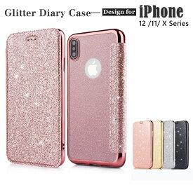 【Glitter Case】 iphone se ケース 第2世代 iPhone SE 2020 ケース iPhone 12 miniケース iPhone11 11Pro 11ProMax iPhone 12 promax xr max 8Plus 7Plus 6 6s 6Plus レザー かわいい キラキラ ラメ グリッター 女子 人気 キラキラ スマホケース TPU スマホケース
