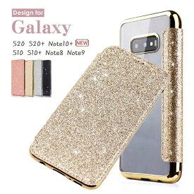【Glitter Case】クリアケース Galaxy S10 S10+ note8 note9 S10 SC-03L SCV41 S10 plus ケース Galaxy note10 plus ケース Galaxy note10+ ケース レザー かわいい キラキラ ラメ グリッター 女子 人気 キラキラ クリア 透明カバー TPU