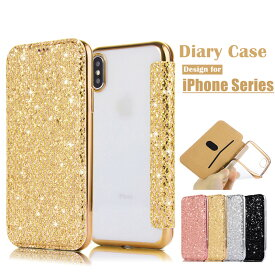【Glitter Case】クリアケース iPhone XR XS X XsMax 8 8Plus 7 7Plus 6 6s 6sPlus 5 se 透明ケース レザー トレンド かわいい キラキラ ラメ グリッター 女子 人気 キラキラ スマホカバー クリアカバー TPU ラメ 透明