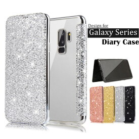 【Glitter Case】クリアケース Galaxy S10 S10+ S10e note8 note9 Galaxy S8 Galaxy S9 Galaxy S9+ SC-03L SCV41 S10+ SC-04L SCV42 SC01L SCV40 キラキラ ラメ グリッター 女子 人気 キラキラ クリア 透明カバー TPU