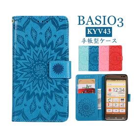 スマホケース BASIO3 KYV43 ケース BASIO ベイシオ 3 手帳型ケース/カバー ベイシオ3ケース KYV43ケース 花柄 フラワー 太陽 かわいい マグネット スタンド 赤 ピンク カード収納 手帳型ケース