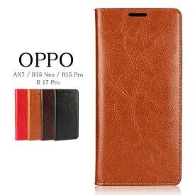 シンプルスマホケーススマホケース OPPO R15 NEO ケース カバー R15 Pro R17 Pro カバー OPPO AX7ケース R17Pro カバー オッポ 手帳 手帳型カバー ベルト無し シンプルスマホケース 革 皮 カード収納 携帯ケース スマホカバー