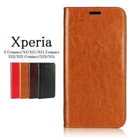 シンプルスマホケーススマホケース Xperia XZ3 ケース カバー Xperia XZ2 Xperia XZS XZ Xperia XZ1 XCompact XZ2 Compact XZ1 Compact 手帳型カバー ベルト無し シンプルスマホケース 革 皮 カード収納 携帯ケース スマホカバー