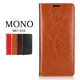 シンプルスマホケーススマホケース MONO MO-01K docomo mono mo01k ドコモ モノ ケース MO-01Kカバー MO01K シンプルMONO MO-01K MONOケース MO-01Kカバー 手帳型カバー ベルト無し シンプルスマホケース 革 皮 カード収納 スマホカバー 手帳ケース