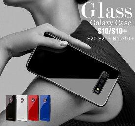 【背面ガラス】Galaxy S10 ケース/カバー ギャラクシー S10+ケース Galaxy S10PLUS SC-04L SCV42 ケース ガラスケース ガラス カバー 軽い 黒 赤 スリム ガラス 瑠璃 スマホケース
