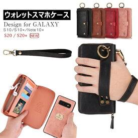 ウォレットスマホケース Galaxy S10 ケース S10+ S10e手帳型 カバー Galaxy S10 ケース S10e S10+ 手帳型ケース S10 S10+ S10e カバー 財布型 コインケース レザー 大人 手帳型スマホケース