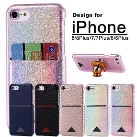 d50695d01e 【カード入れ付き】iPhone 8 ケース/カバー iPhone 8 8Plus 7 7Plus 6 6s 6Plus アイフォン8 背面ケース  かわいい キラキラ ラメ グリッター ピンク 軽量 カーボン ...
