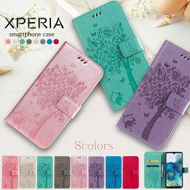 【今だけ半額】Xperia 5ケース 手帳型 可愛い エクスペリア Ace カバー おしゃれ 猫 蝶々 SO-02L Xperia8 ケース 手帳型ケース Xperia 1 ケース 手帳 Xperia XZ3 XZ2 ケース SOV42 お洒落 Xperia1カバー Xperia5 かわいい XperiaXZ3 XperiaXZ2 SO-01M SOV41 スマホケース