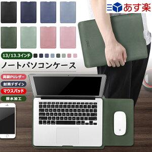ノートパソコンケース MacBook Pro air 13 inch 13.3インチ PCバッグ 可愛い マックブック エア プロ M1 2021 PCケース おしゃれ かわいい Lenovo 超薄型 Laptop case Surface Pro パソコンバッグ パソコン縦型収