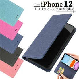 スマホケース iphone11ケース iphone se 第2世代 第二世代 iphone11proケース iphoneXRケース アイフォン11 iPhone8 plus iphone7 plus ケース 手帳ケース 手帳型ケース ベルトなし マグネット 磁石 カード収納 メンズ レディース シンプル おしゃれ かわいい 可愛い