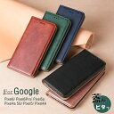 グーグル ピクセル4a ケース 手帳型 薄型 革 Google Pixel 4a 5g ケース icカード収納 Google Pixel5 スマホケース …