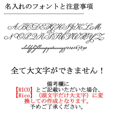 スマホケースユニコーングリッターiphonexsケースiphonexsmaxiphone8ケース8plusiPhone7iphonexxperiaxz1so-01kso-04kaquossensesh-01ksh03jr2sh-03kゆめかわキラキララメハードケース名入れ全機種対応カバーso-01jso-04jsc-02hsc-04j