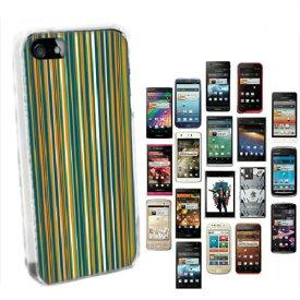 iphone11 ケース iphone11 pro max iphone xs ケース iphone xs max iphone8plus iphone8 ケース iphonex iphone x ケース iPhone7 iPhone7 Plus iphonese iphone se ケース iphone6s スマホケース 全機種対応 アイフォン あいほん アイホン カバー ペア カップル 機種違い